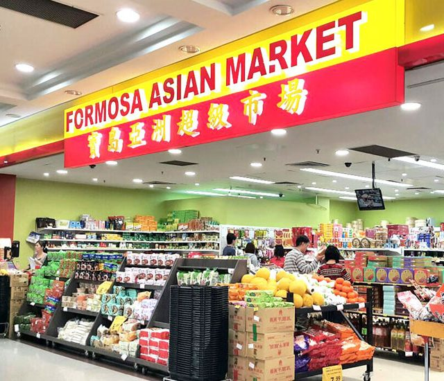 Formosa Asian Market 640x550 - Food Discovery Tours