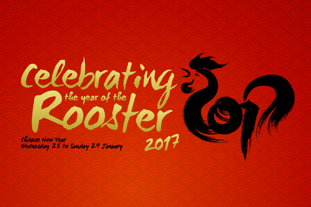 Blog chinesenewyear 2017 - Chinese New Year 2017 Event
