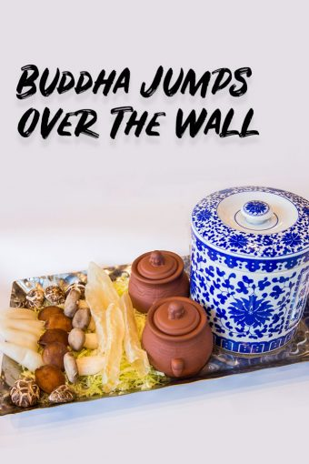 GoldenLane Recommendation BuddhaJumpsOverTheWall 340x510 - Golden Lane