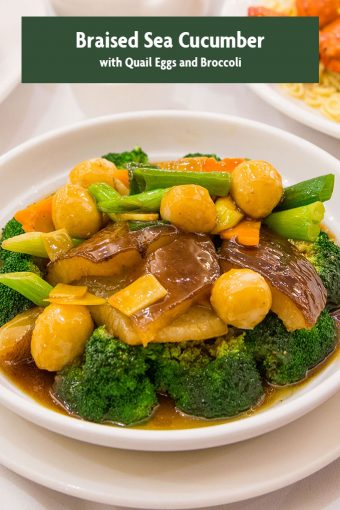 Recommendation Parkland Braised Sea Cucumber with Quail Eggs and Broccoli 340x510 - Parkland