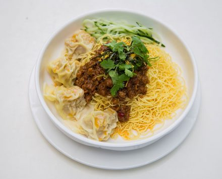 Zencorner Dish Minced Pork with wonton noodle 440x354 - Minced Pork with Wonton Noodle