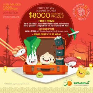 4551SBP Sunnybank 2019 2 Food Trail Comp Social Tile 300x300 - WIN a share of over $8,000 worth of prizes!
