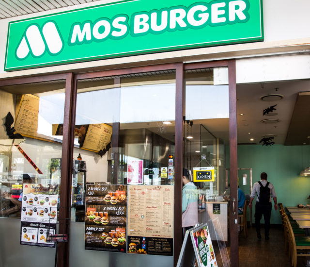 MOS BURGER Shopfront 640x550 - MOS Burger