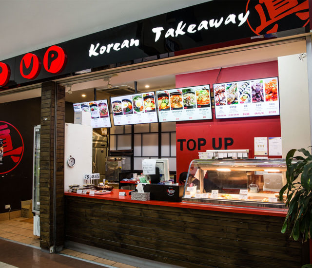 Top Up Korean Takeaway Shopfront 640x550 - Top-Up Korean Takeaway