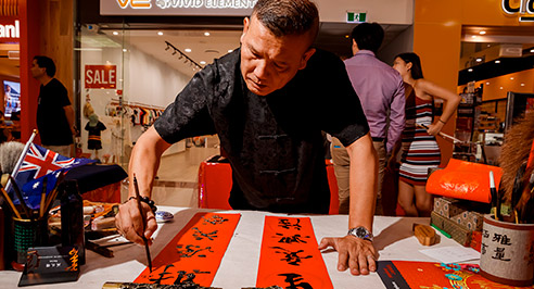 caligraphy - Lunar New Year Events Program 22-26 January, 2020